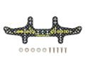 T95132 タミヤ HG カーボンマルチワイドリヤステー (1.5mm) J-CUP2020