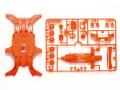 T95320 タミヤ MA蛍光カラーシャーシセット(オレンジ)