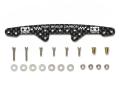 T95600 タミヤ HG スーパーXシャーシ カーボンマルチ強化プレート (1.5mm)