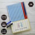 パステルカラー鉛筆(赤鉛筆+赤青鉛筆+消しゴムセット)