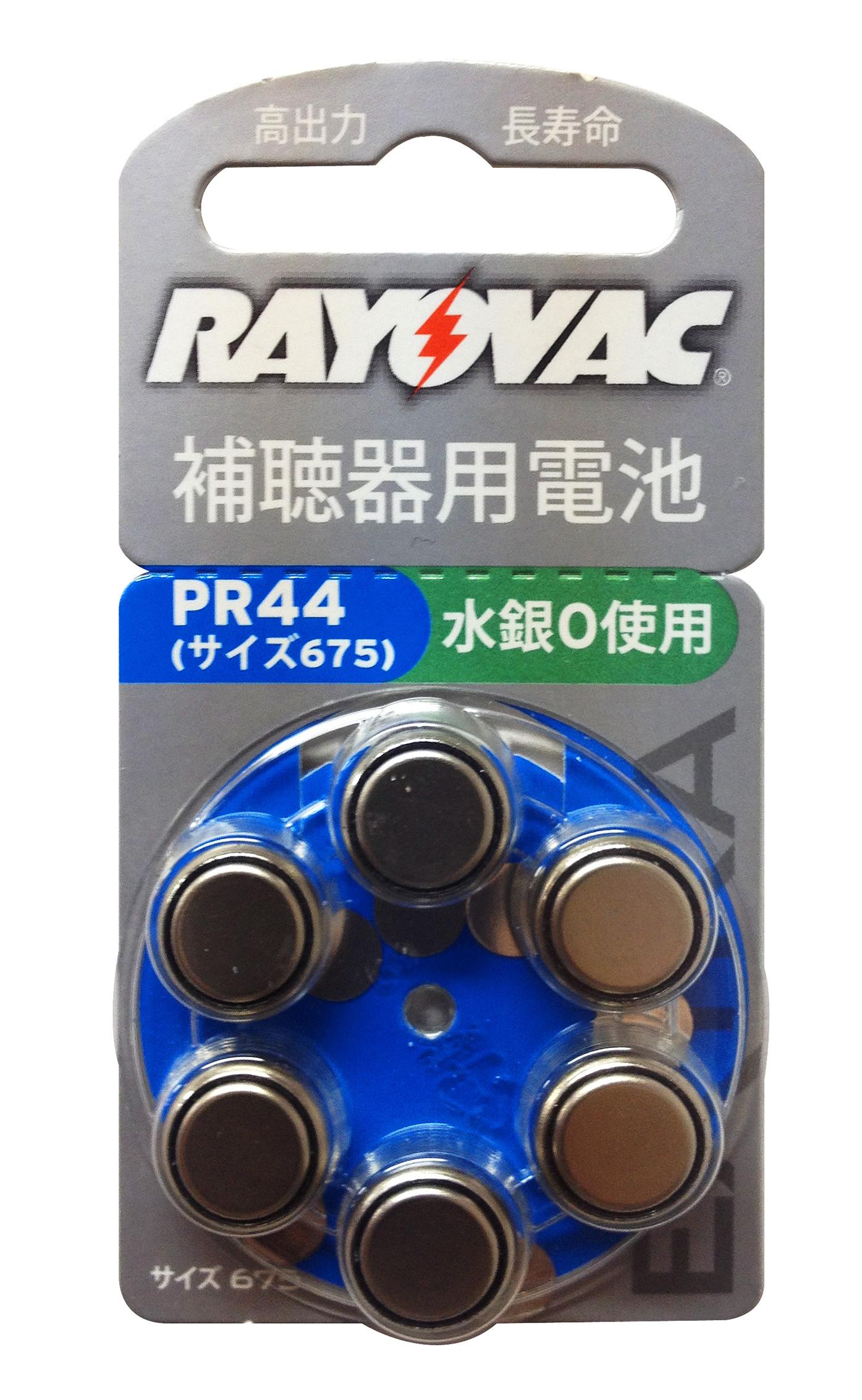 Rayovac 無水銀電池 PR44-675 6個入り
