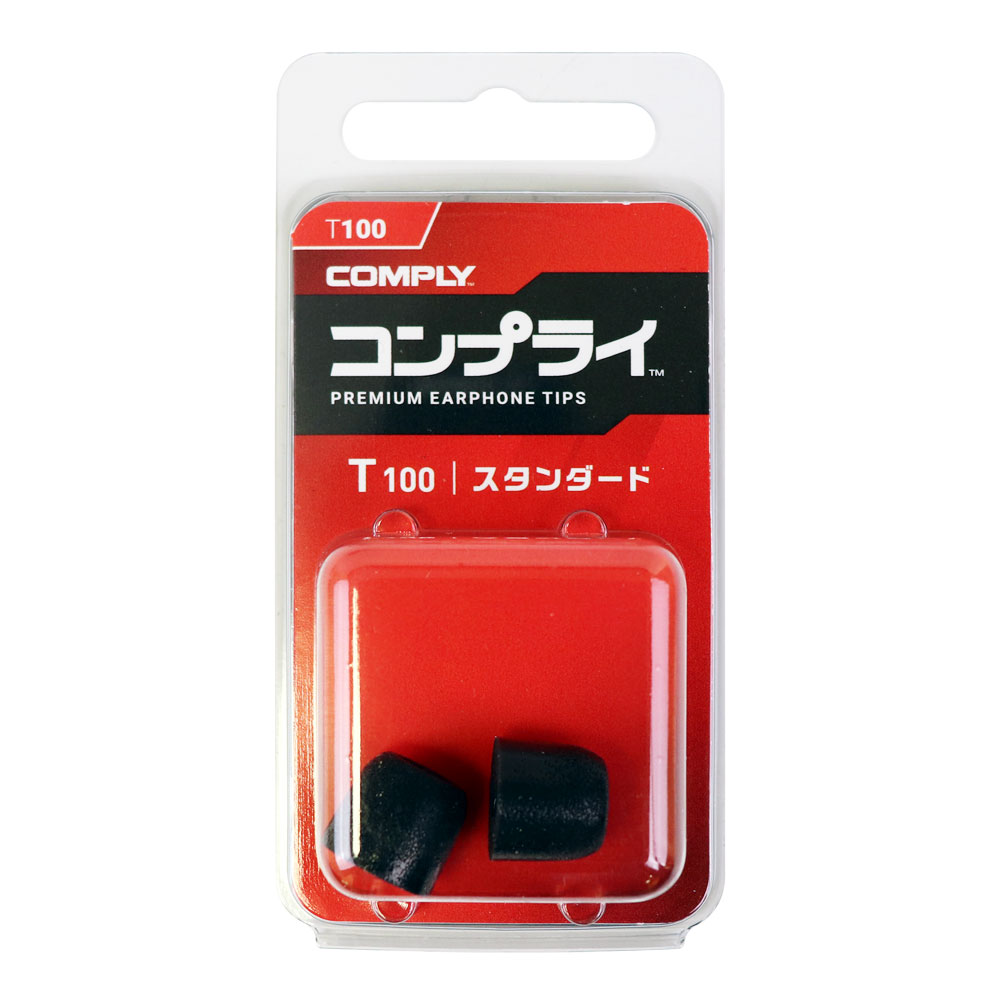 COMPLY (コンプライ) イヤホンチップ Tシリーズ 1ペア