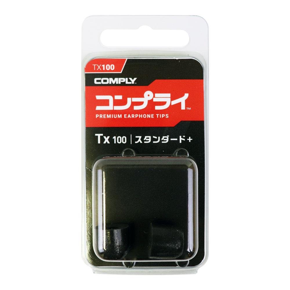 COMPLY (コンプライ) イヤホンチップ Txシリーズ 1ペア