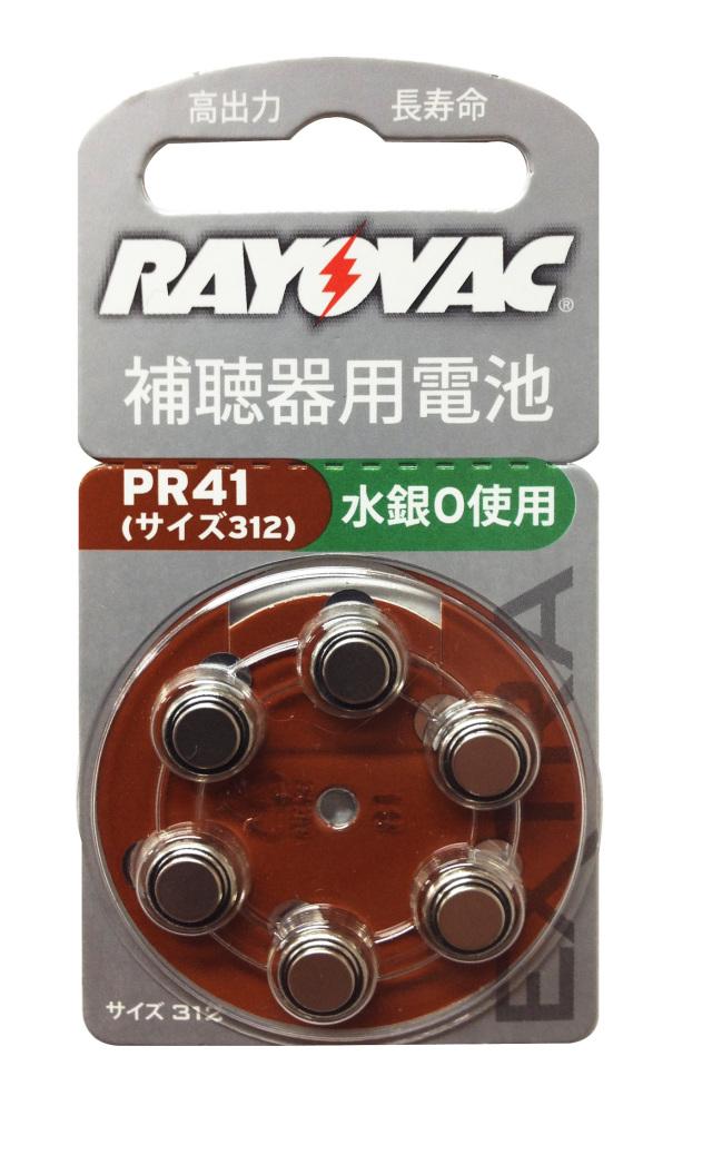 Rayovac 無水銀電池 PR41-312 6個入り