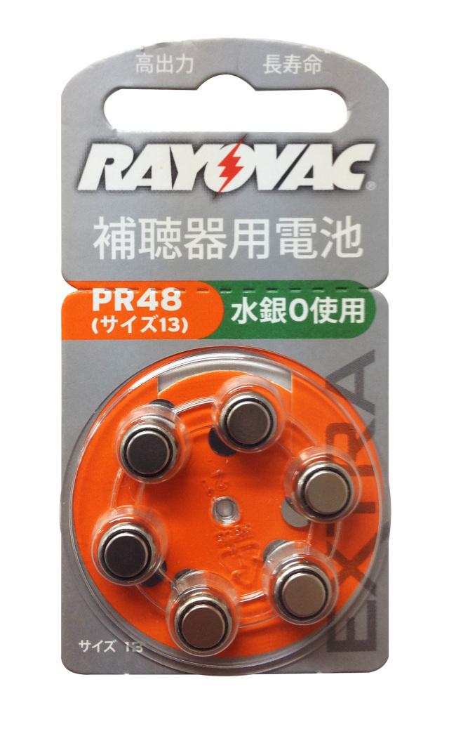 Rayovac 無水銀電池 PR48-13 6個入り