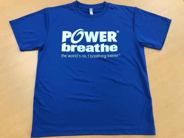 POWERbreathe (パワーブリーズ) オリジナルTシャツ