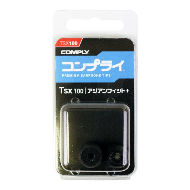 COMPLY (コンプライ) イヤホンチップ   Tsxシリーズ 1ペア