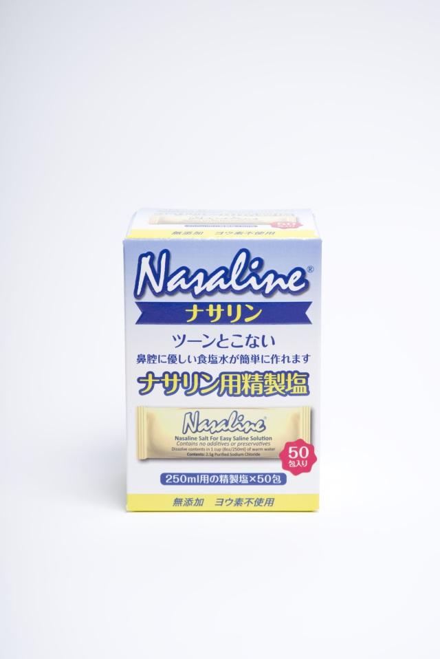 Nasaline (ナサリン) 専用塩 (50包)