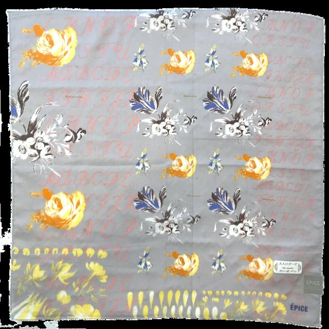 [ハンカチ] 花とレタード柄 370-1007