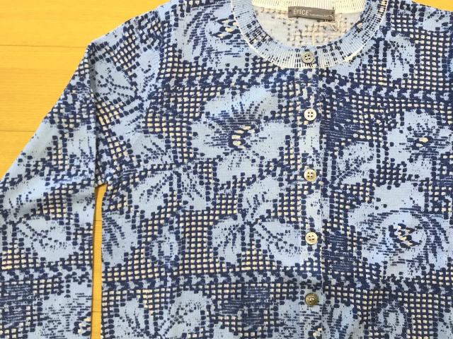 Flower lace pattern Cardigan 花のレース柄カーディガンCAW1562-01