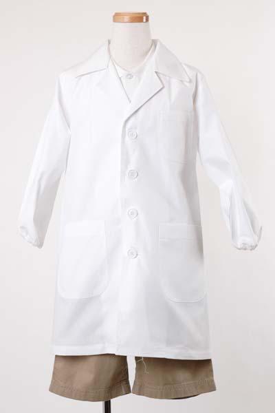 児童用白衣コートPER-121ホワイト
