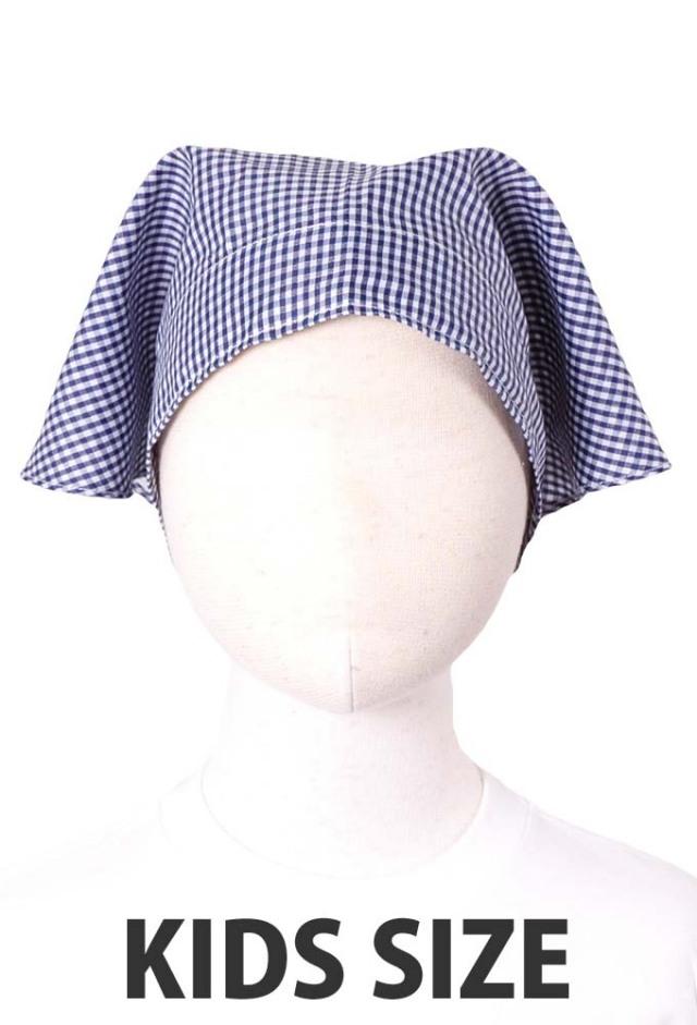 キッズギンガムチェック三角巾