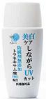 薬用UVホワイトTR【夏のお手入れキャンペーン25%OFF】