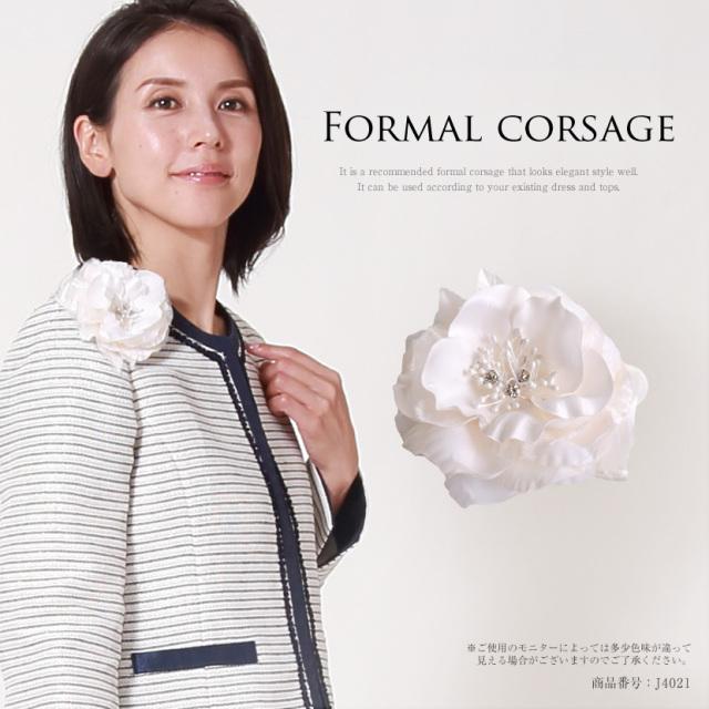 コサージュ 薔薇モチーフ オフホワイト コサージュ 花 入学式 卒業式