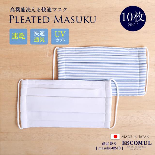 立体マスク,日本製,布マスク,男女兼用,予防,ブロック,防止,レース
