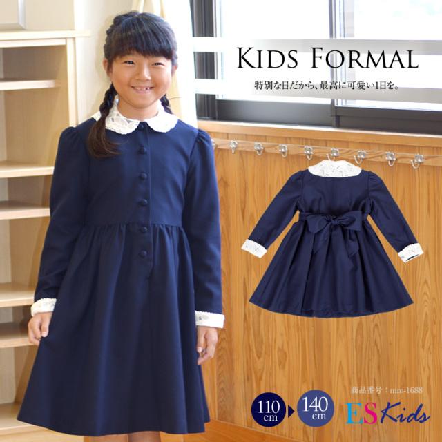 6ecfc84904060 バックリボン濃紺長袖ワンピース mm-1688  子供服