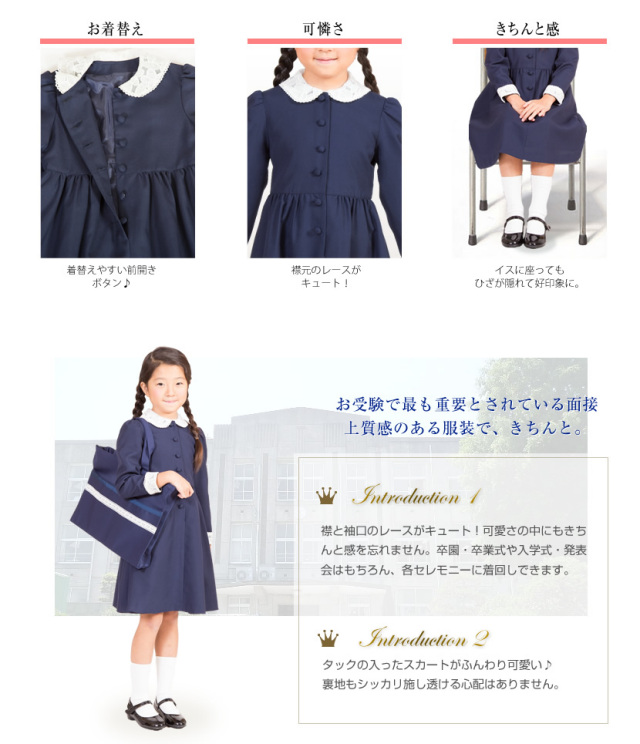f955ee6385611 バックリボン濃紺長袖ワンピース mm-1688  子供服