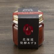 【送料無料】発酵あずき3個セット【常温便】代引き不可・日時指定不可