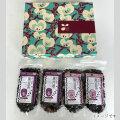 【北海道産】黒豆茶「健康」セット  国産 送料無料