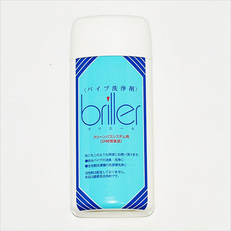 24時間風呂用のパイプ(本体内配管)洗浄剤(品番:2600)