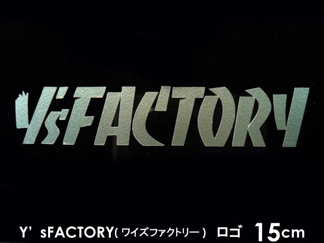Y'sFACTORY ワイズファクトリー オリジナルステッカー