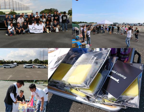 オフ会協賛 2018.9.23 team G's Meister ZRR80 VOXY LINE主催 G's・GR 80 み?てぃんぐ in 浜松