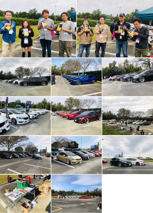 翡翠 ・JADERs合同全国オフ会in静岡県浜松市、はままつフラワーパーク第1駐車場 オフ会協賛
