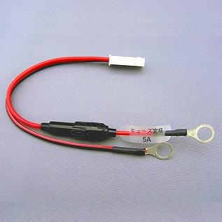 オデッセイ ドライバッテリー 常設ケーブル
