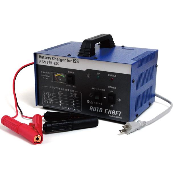 バッテリーチャージャー P12100S-ISS エターナル通販
