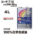 スピードマスター オイル コード(CODE)710 4L/エターナル通販