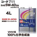 スピードマスター オイル コード(CODE)711 4L/エターナル通販