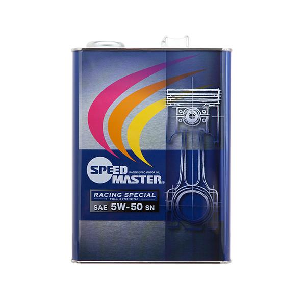スピードマスター Speedmaster エンジンオイル レコード 5w50 オイル
