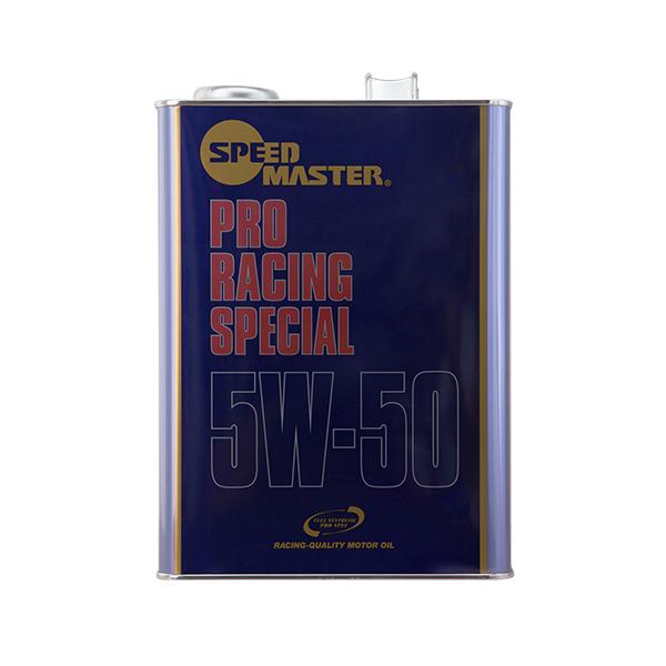 スピードマスター Speedmaster エンジンオイル プロレーシングスペシャル 5w50 オイル