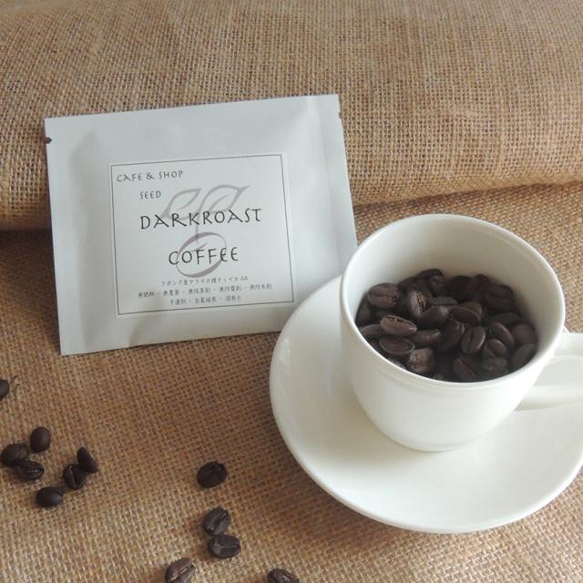 自然栽培コーヒー(ダークロースト)