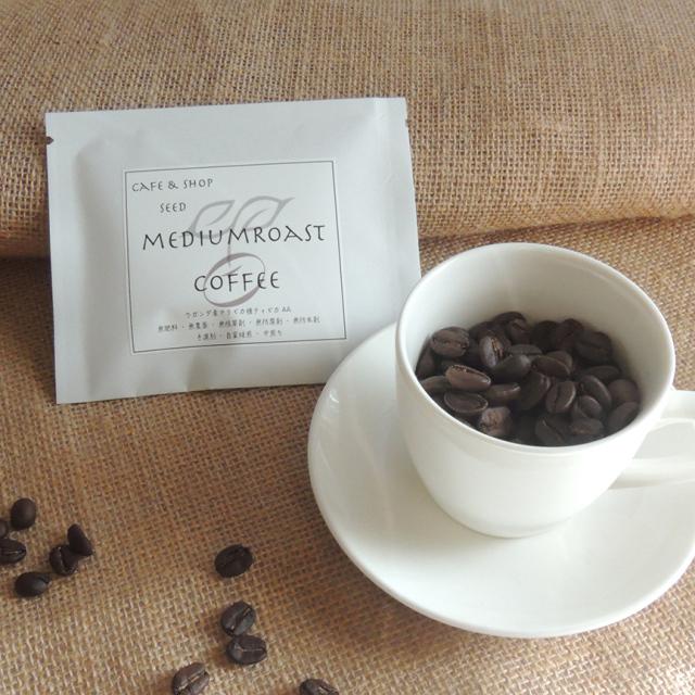 自然栽培コーヒー(ミディアムロースト)