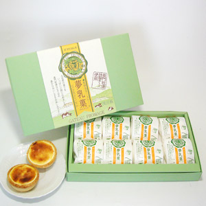 夢乳菓(ゆめにゅうか) 8個入