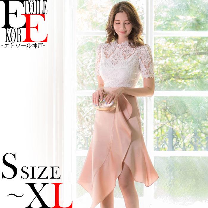 フレアスカート 半袖刺繍ブラウス セットアップアンサンブル 白×ピンク【j01ks2-7422】