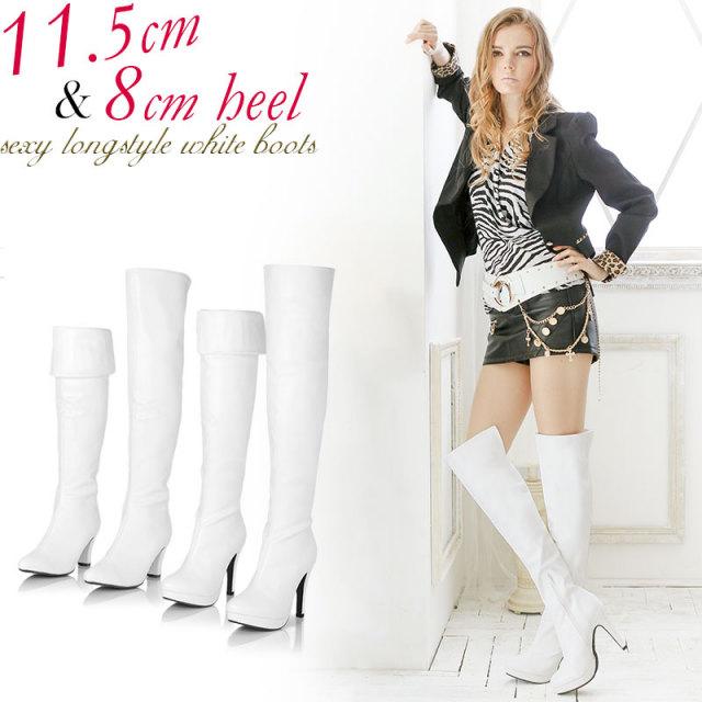 美白で綺麗、ホワイトニーハイブーツ、コスプレにも