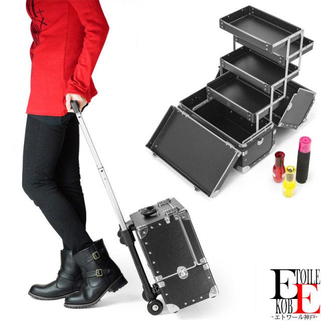メイクボックス/プロ仕様キャリータイプで持ち運び便利コロ付き大型メイクボックス