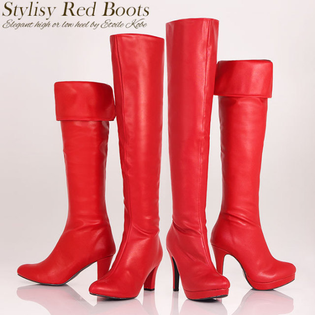 赤色が眩しい極上美脚のレディースニーハイブーツ