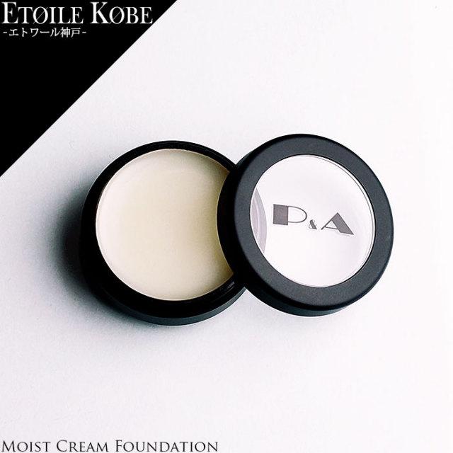 モイストクリームファンデーション プロ メイク 化粧品 国産 d06pro-mcf