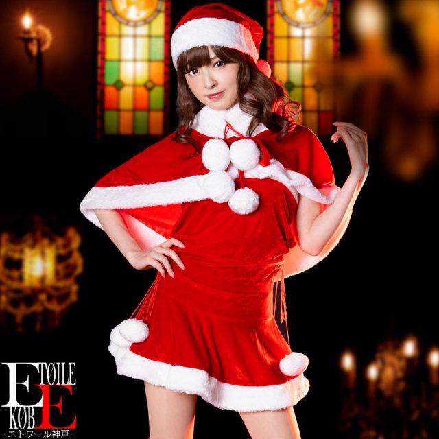 サンタコスプレワンピース&ポンチョセクシークリスマス衣装サンタコスプレ