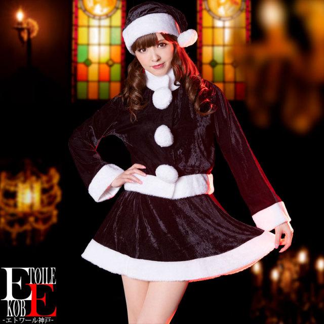 サンタコスプレ黒レディース衣装ブラック長袖