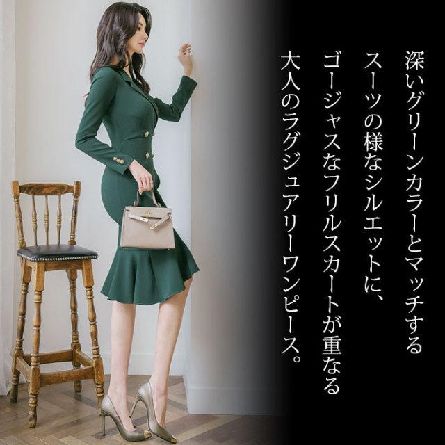セクシー胸元開き大きめフリル長袖膝丈タイトワンピース_緑