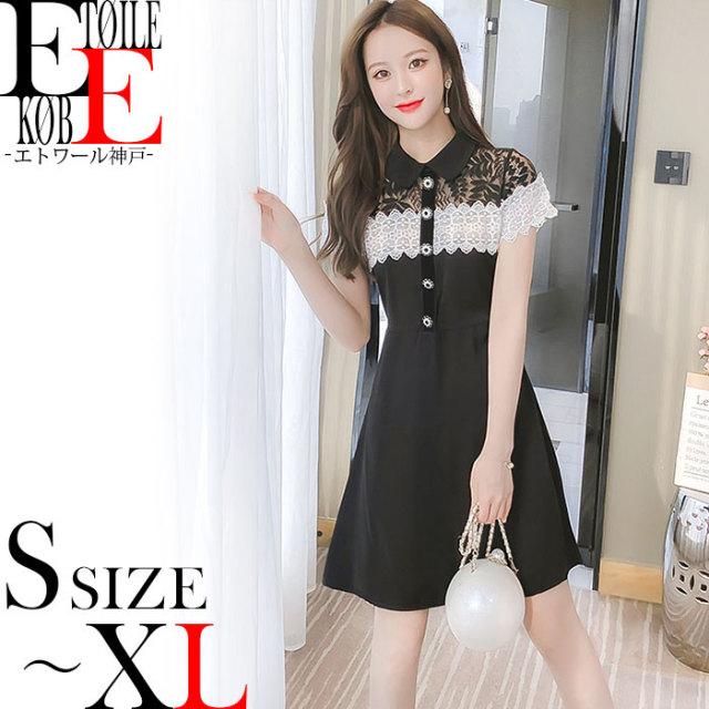 シースルー刺繍半袖 前ボタンショートワンピース 黒×白【j03ks3-2831】
