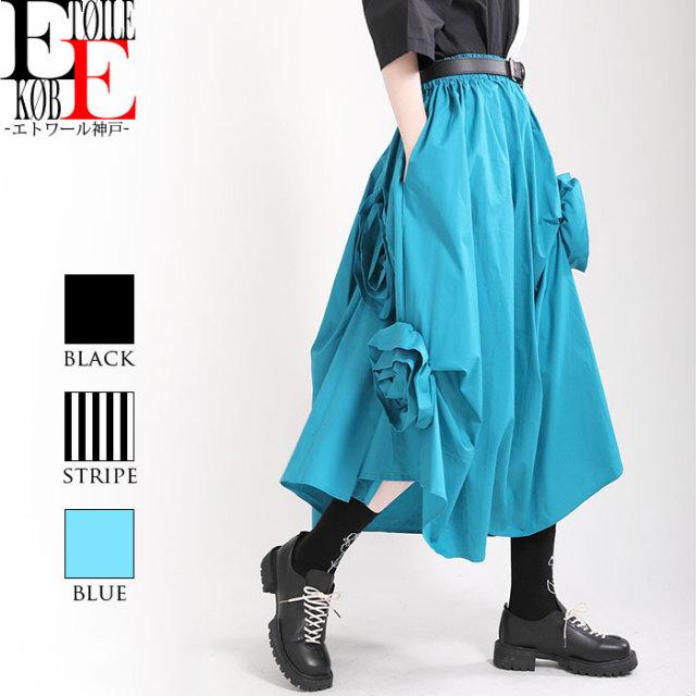 フラワーモチーフ ロングワイドスカート 黒 青 ストライプ【j03md1-006】