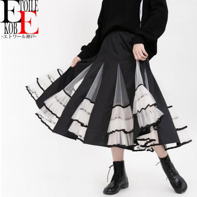 シースルーチュールプリーツ ロングスカート 黒×白【j03md1-018】