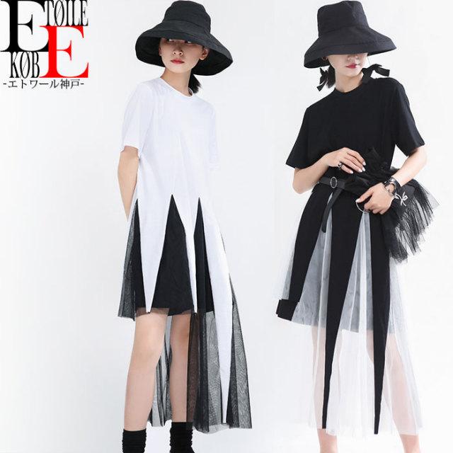 シースルーチュール裾 モノトーン 半袖ロング丈トップス 黒×白【j03md1-026】