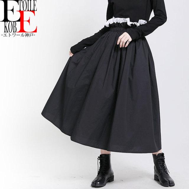 ウエスト ホワイト絞りライン ロングスカート 黒【j03md1-093】
