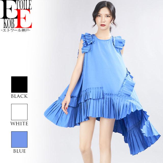 ノースリーブフリル袖 ゆったりヘムライン ショートワンピース 黒 白 青【j06md1-134】